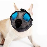 短い鼻ペット犬口メッシュ銃口マスク柔らかい可視