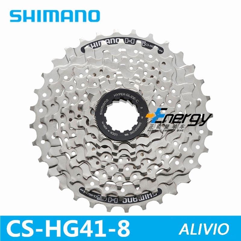 SHIMANO ALIVIO CS HG41 8 MTB Mountain Bike Bicycle 8S Cassette Freewheel 8 Speeds Flywheel 11