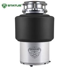 Измельчитель пищевых отходов STATUS Premium 150 (Стальная камера, система шумоизоляции, 2 ступени измельчения, Объем камеры 1200 мл)