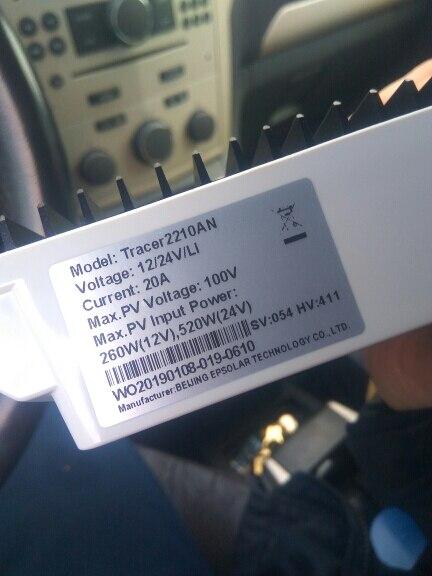 Tracer 1210AN 2210AN 3210AN 4210AN 10A 20A 30A 40A MPPT Solar Charge Controller 1210A 2210A 3210A 4210A LCD EPEVER solar charger