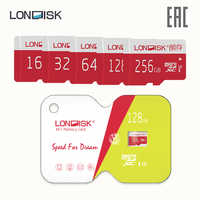 Memory card LONDISK EXTREME 256 GB 128 GB 64 GB 32 GB 16 GB Class 10 U3 microSDHC UHS-I (without adapter)