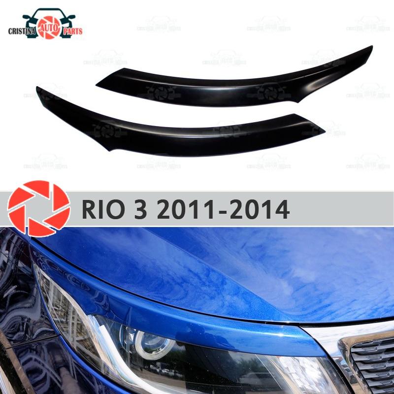 Sourcils pour Kia Rio 3 2011-2014 pour phares cils cils en plastique ABS moulures décoration garniture couvre voiture style