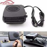 12V 200W 2in1 Portable Car Vehicle Heater Heating Cooler Cooling Warmer Dryer Fan Windscreen Window Defroster