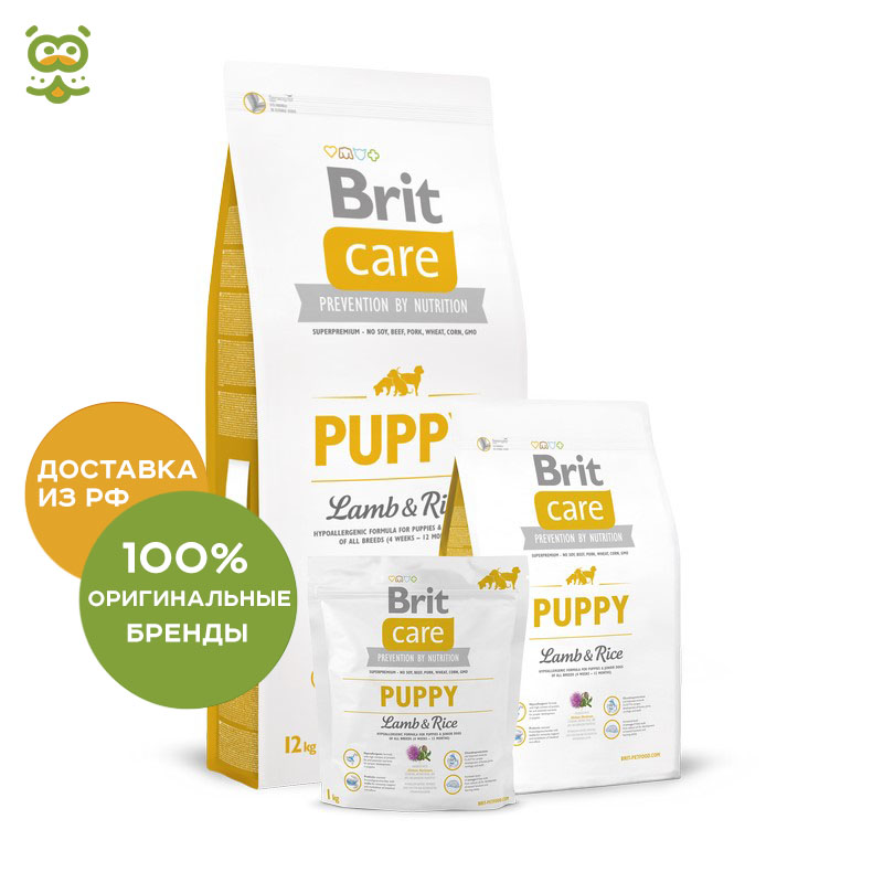 Food Brit Care Puppy Lamb & Rice for puppies all breeds, Lamb and rice, 1 kg. rice mold 6pcs
