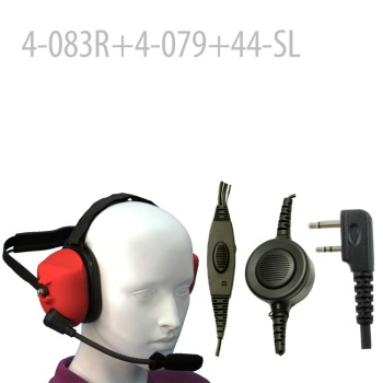 Heavy duty Noise Headset (R) +Mini Din Plug 44-SL for IC-F3G,IC- F3GS IC-F4G IC-F4GS IC- F14 S IC-F15 IC-F14/24 IC-F21 F21S фото