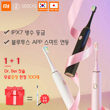 New Arrival Xiaomi SOOCAS X3 Rechargeable IPX7 Sonic Electric Toothbrush With 4 Brushing Modes Tooth SPA xiaomi soocas soocare x3 upgraded sonic electric toothbrush rechargeable ultrasonic toothbrush dental care oral tooth brush