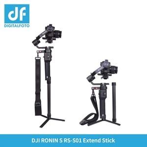 Image 3 - DJI RONIN S /Ronin SC ZHIYUN vinç 2 WEEBILL S LAB/AK4000 MOZA hava 2 Gimbal aksesuarları karbon fiber sopa el kutup