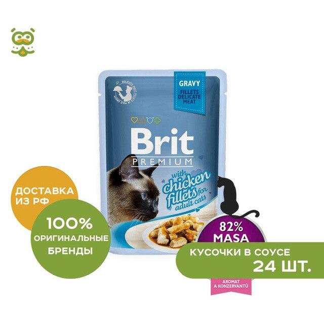 Brit Premium пауч для кошек (кусочки в соусе, 85 гр.), Курица, 24*85 г.