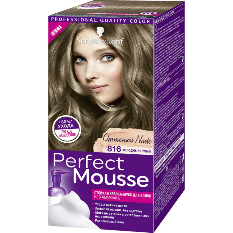 PERFECT MOUSSE hair dye 816 Cool Blonde 92.5 ml-in Hair ...