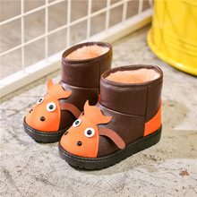 Children PU Snow Boots Cartoon Cow Kids Girls Plush Shoes For Boys Warm Slip-resistant Cotton-padded Soft Outsole Baby Sneakers