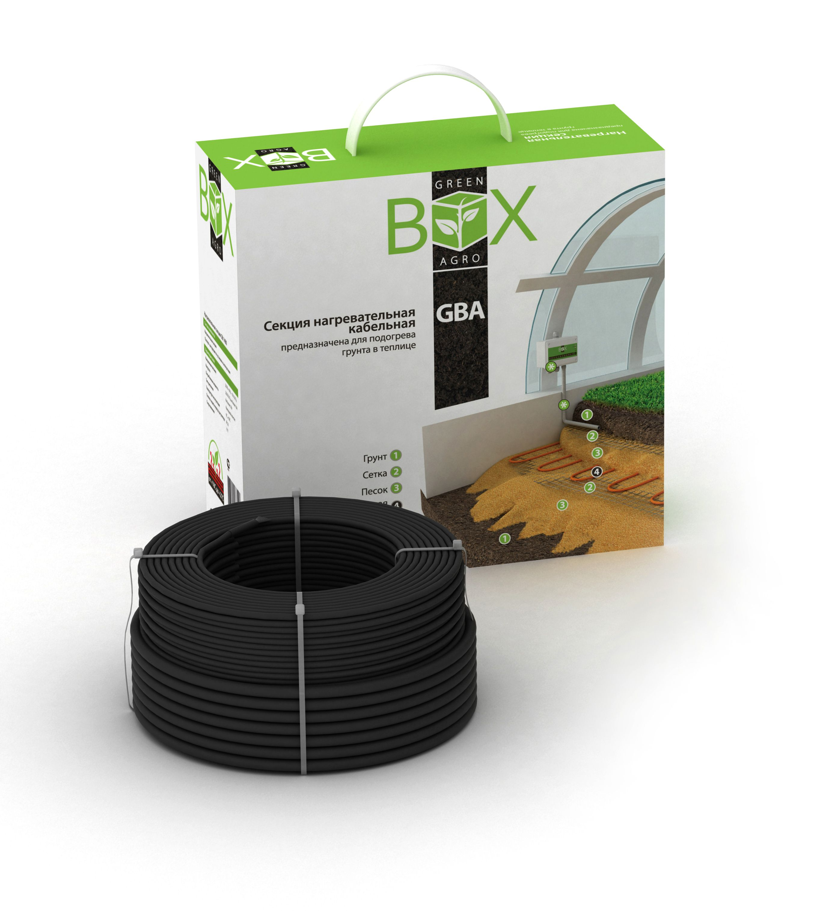 Warm soil in greenhouses Soil heating system Green Box Agro 14GBA-980w-10m2 garden cultivation country house electric heating 600w 32m twin core heating cable for power saving soil heating protection system wholesale hc2 18 600