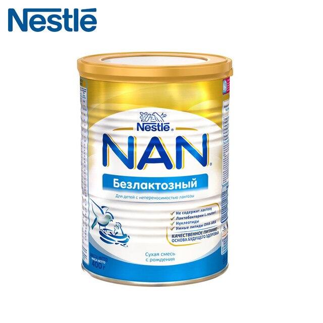 Детская Смесь NAN Безлактозный (Nestle) с рождения 400 г