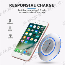 Ultrathin QI standard Wireless charger Round metal charging base for iphone 8/8 plus/ X
