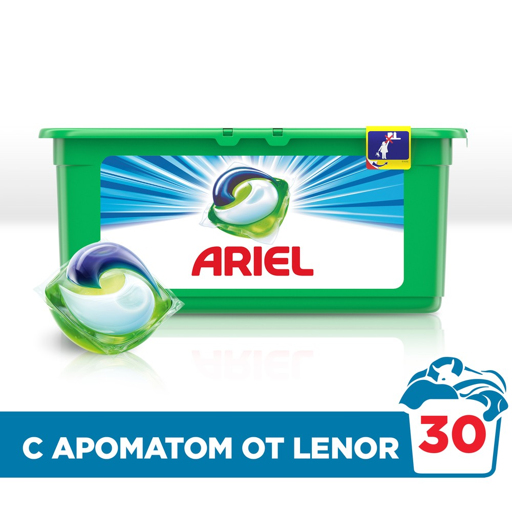 Washing Powder Capsules Ariel Capsules 3in1 Lenor Effect (30 Tablets) Laundry Powder For Washing Machine Laundry Detergent 100ml glass powder funnel 90mm dia with 24 40 standard joint