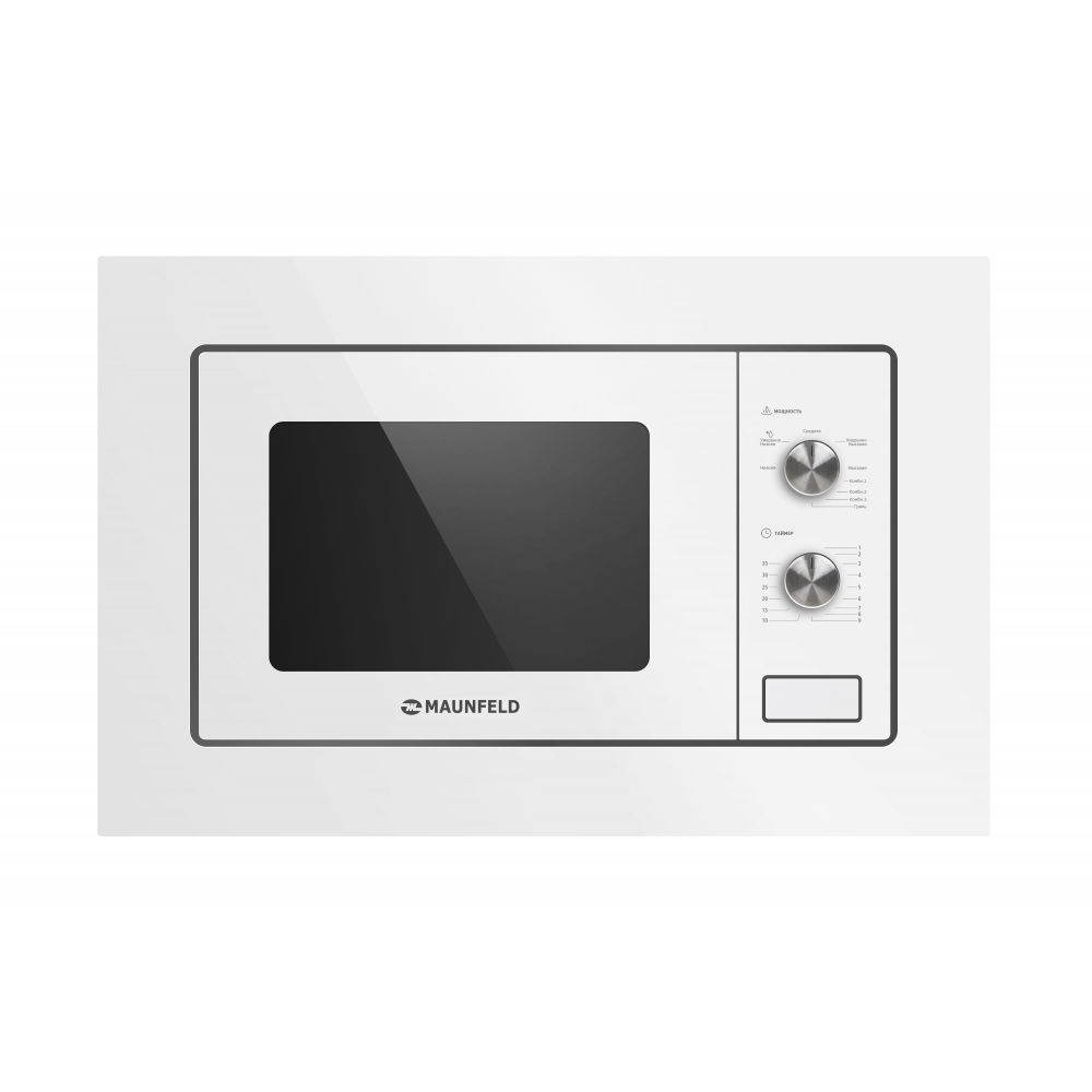 Microwave oven MAUNFELD MBMO.20.2 PGW White