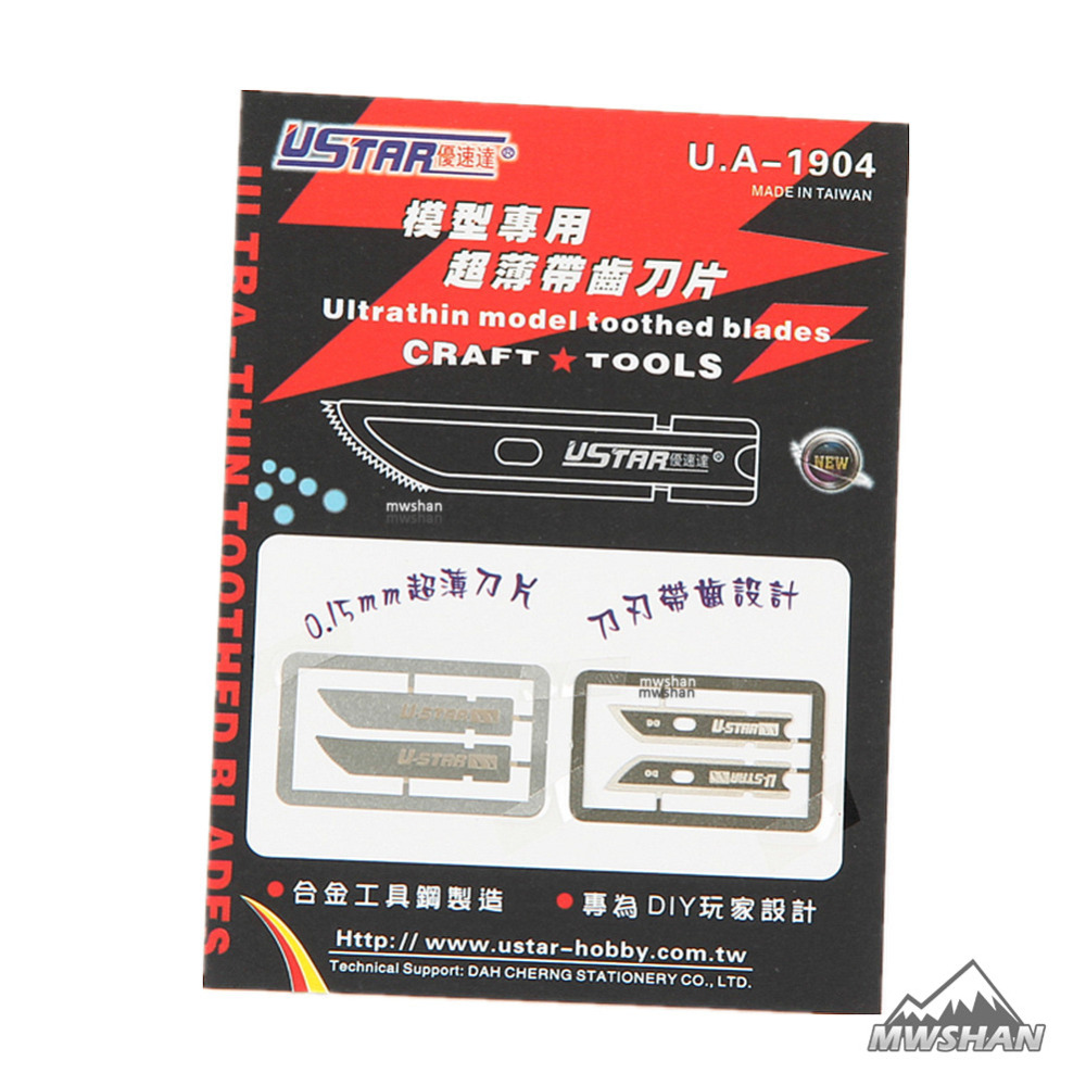 Ustar 91904 Ultrathin Model Toothed Blades Hobby Cutting Tools Accessory DIY