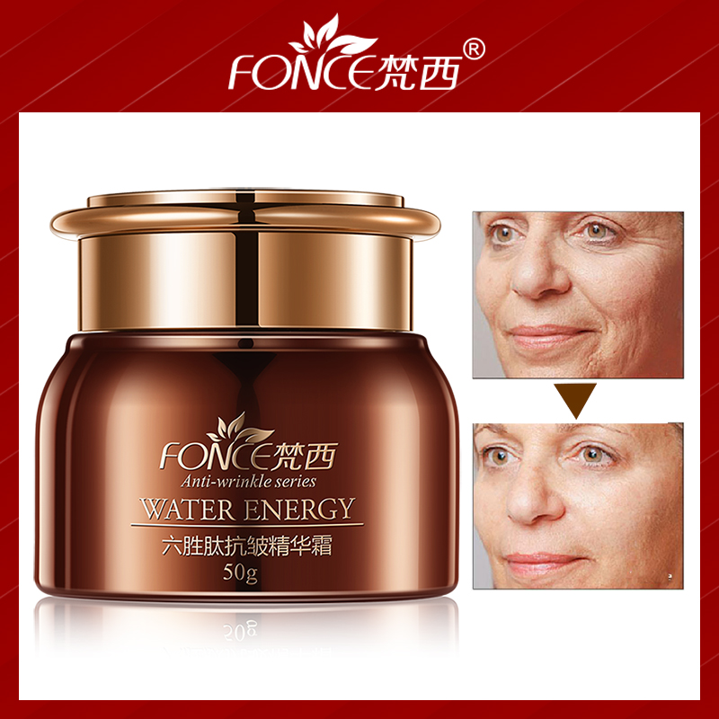 Image 5 - Korea Anti wrinkle Remover Face Cream anti Aging Dry Skin Hydrating Facial Lifting Firming Day Night Cream Six Peptide Serum 50g-in Facial Self Tanners & Bronzers from Beauty & Health