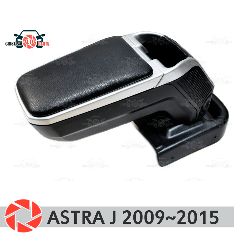 Armrest for Opel Astra J 2009~2015 car arm rest central console leather storage box ashtray accessories car styling m2 for opel astra h 2004 2014 car armrest with inner storage box black color poah56