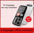 Joner Fly 45 языковой голосовой переводчик 6 языков офлайн переводная машина для путешествий фото перевод артефакт акцент