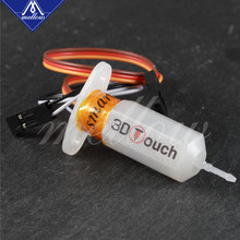 2019 New 1 Set Auto Bed Leveling Sensor with Auto Leveling Feature 3D Touch for 3D Printer Touch Improve Printing Precision(China)