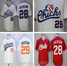 more photos 4814e 43bb9 Popular Bo Jacksons-Buy Cheap Bo Jacksons lots from China Bo ...
