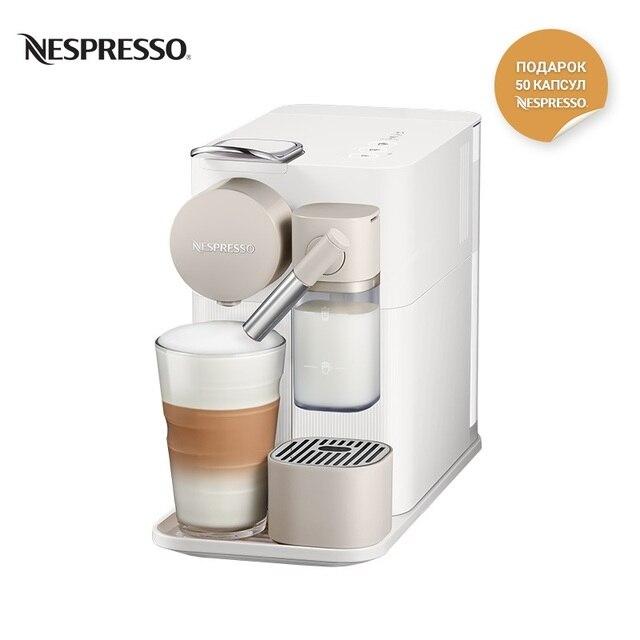Капсульная кофемашина Nespresso Delonghi Lattissima One EN500.W