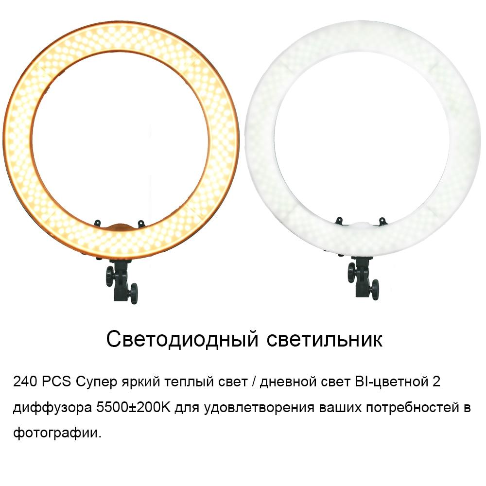 Aparat fotografic de studio Telefon video 55W 240PCS Lampă cu inel - Camera și fotografia - Fotografie 5