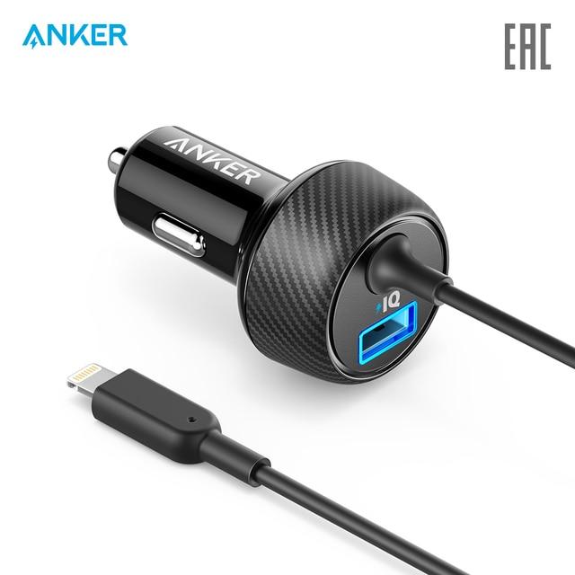 Автомобильное зарядное устройство Anker PowerDrive 2 Elite, кабель Lightning в комплекте, для авто, автомобиля, официальная гарантия, быстрая доставка