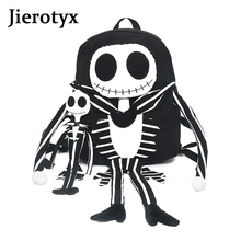 JIEROTYX Funny Skull Women Backpack 2019 Special Travel Bags New Casual School Bag Big Laptop Backpacks Hip-hop Gothic Punk Good