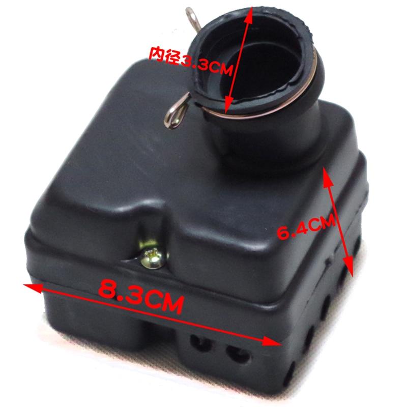 E0002 Air Filter Box For JL 48Q 50 110 Motorcycle Dirt Bike Motorcycle Air Filter Box Assembly For Jianling 50 110 48Q