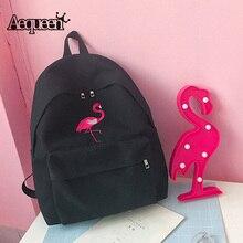 Aequeen Фламинго Печать Рюкзак Вышивка Холст ранцы для студентов рюкзак Для женщин плеча Bookbag милые животные daypack