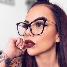 Montura de gafas de ojos de gato de gran tamaño para mujer, marco de gafas de metal con puntos cero miopía de empollón, montura de gafas Vintage para mujer