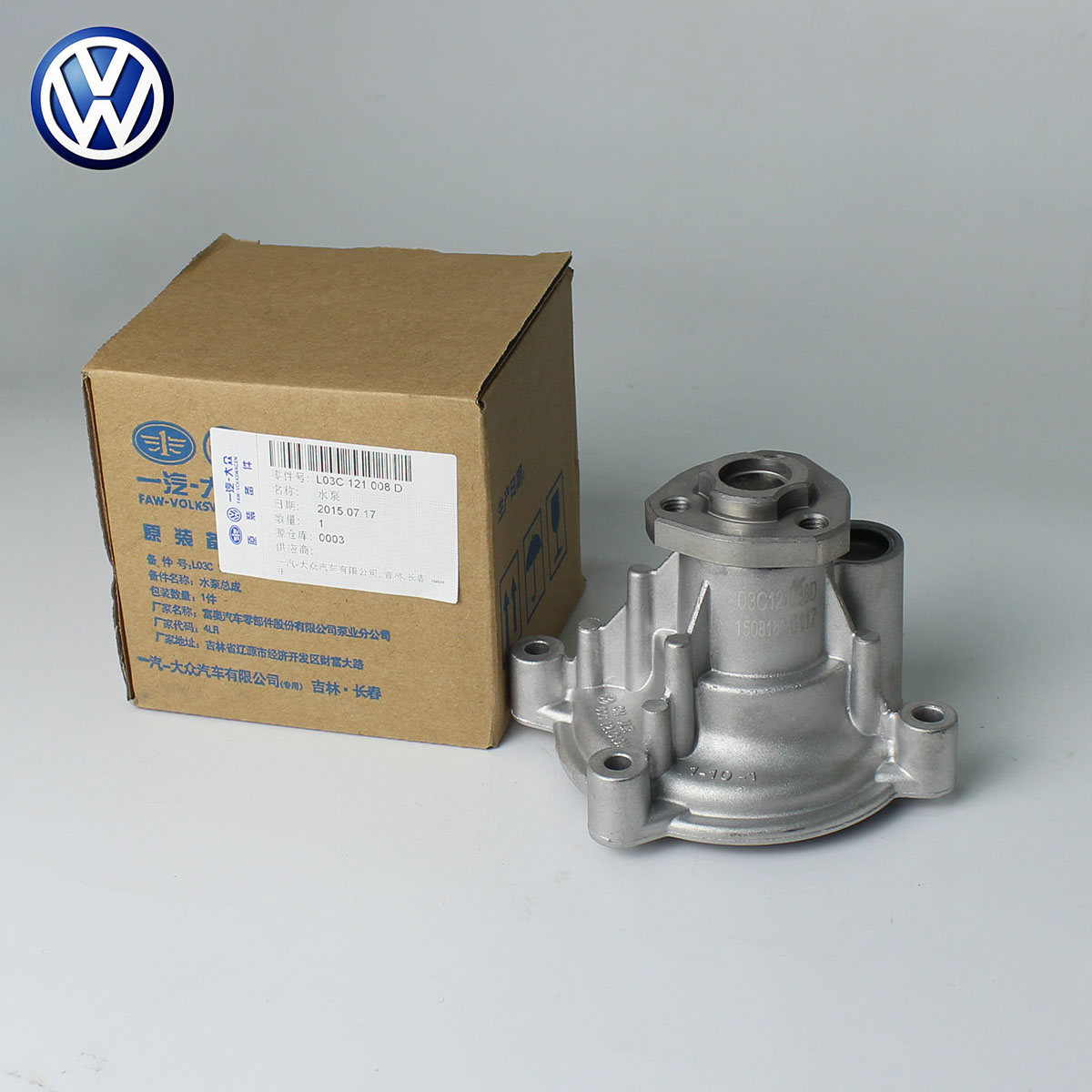 Car Engine Auxiliary Cooling Circulating Water Pump 03C 121 008 D For VW Golf MK6 Passat B6 B7 Jetta MK5 MK6 water pump for d905 engine utility vehicle rtv1100cw9 rtv100rw9