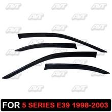 Дефлекторы окон для BMW 5 E39 1998-2003 1 комплект-4 шт. автомобильный Стайлинг Защита от ветра вентиляционный козырек дождевик крышка
