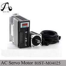 Servo Системы комплект 80ST-M04025 1000 Вт AC сервомотор + 4N. M 2500 об./мин. 1KW двигатель + однофазный драйвер матч AASD-20A + 3 М кабель