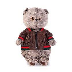 BUDI BASA Stuffed & Plush Animals 10883987 children toys fluffy pets game classic toy