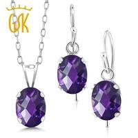 GemStoneKing 2 25 Ct Oval Checkerboard Natural Purple Amethyst Jewelry Set 925 Sterling Silver Pendant Earrings