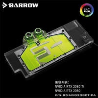 Barrow GPU Water Block For Founder Edition RTX2080Ti/2080 Water Cooling Radiator BS NVG2080T PA
