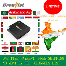 Iptv Box Free Lifetime Iptv Subscription No Monthly Fee 1600+ Channels 2G  16G Smart Android 7 1 Tv Box Arabic Iptv Free Foreve