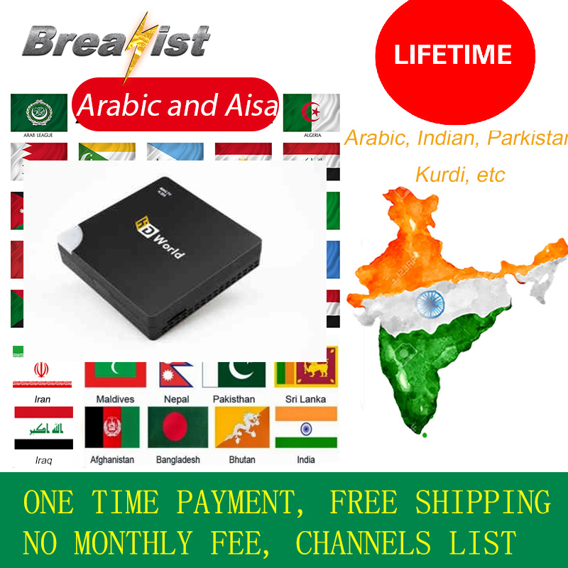 Durée de vie indien pakistan Bangladesh arabe Smart IPTV Box chaînes pour l'arabie saoudite Dubai Sports Hindi Tamli Punjabi Telugu TV