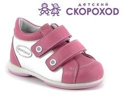 Schoenen voor meisjes Russische Factory Skorokhod schoenen babies lederen beste kwaliteit anatomie van een kids straat