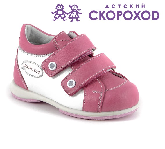 Shoes For Girls Russian Factory Skorokhod Shoes Babies Genuine Leather Best Quality Anatomy Of A Kids Street