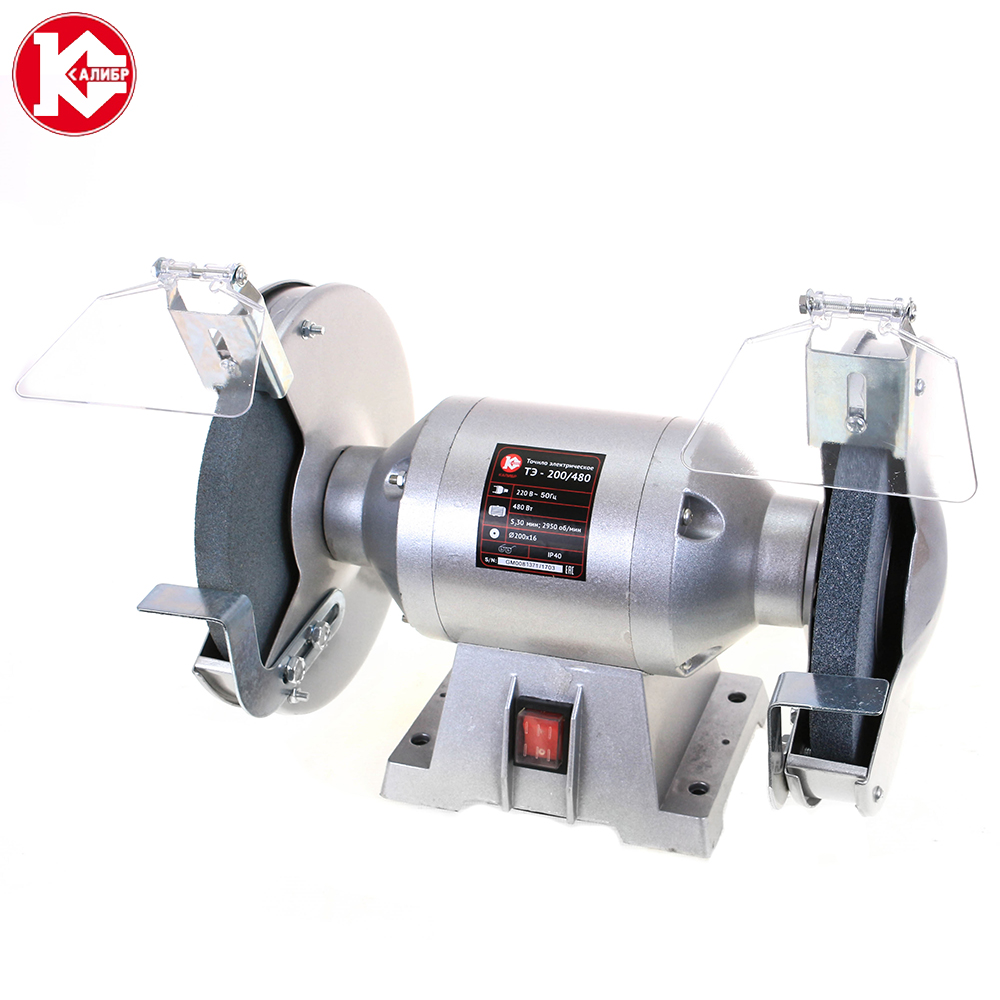 Kalibr TE-200/480 bench multi-function electric grinder bench polishing machine small grinding wheel bench grinder kolner kbg 200 370 m