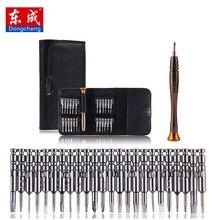 25 in 1 Mini Precision Screwdriver Set Electronic Torx Screwdriver Opening Repair Tools Kit for Tablet