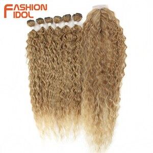 Image 3 - 패션 우상 흑인 여성을위한 폐쇄와 아프리카 곱슬 곱슬 머리 부드러운 긴 30 인치 옹 브르 황금 합성 머리 내열성