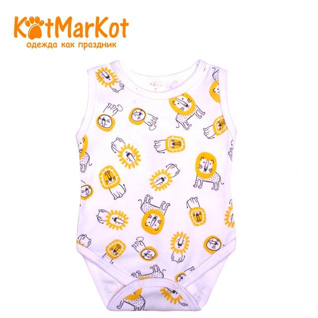 Боди-майка для детей Kotmarkot 9044