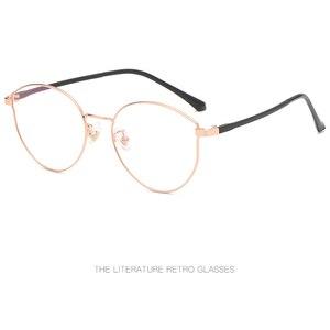 Image 2 - Nuovo di plastica gamba in acciaio versione Coreana del telaio occhiali di tendenza retrò in metallo di vetro del telaio Uomini e donne scarpe basse decorativi specchio.