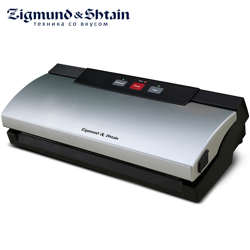 Zigmund & Shtain Kuchen-Profi VS-504 Vacuum Food Sealer 110W Maximum pressure 80 kPa 110v 220v household food vacuum sealer packaging machine film sealer vacuum packer including bags parts sealing machine