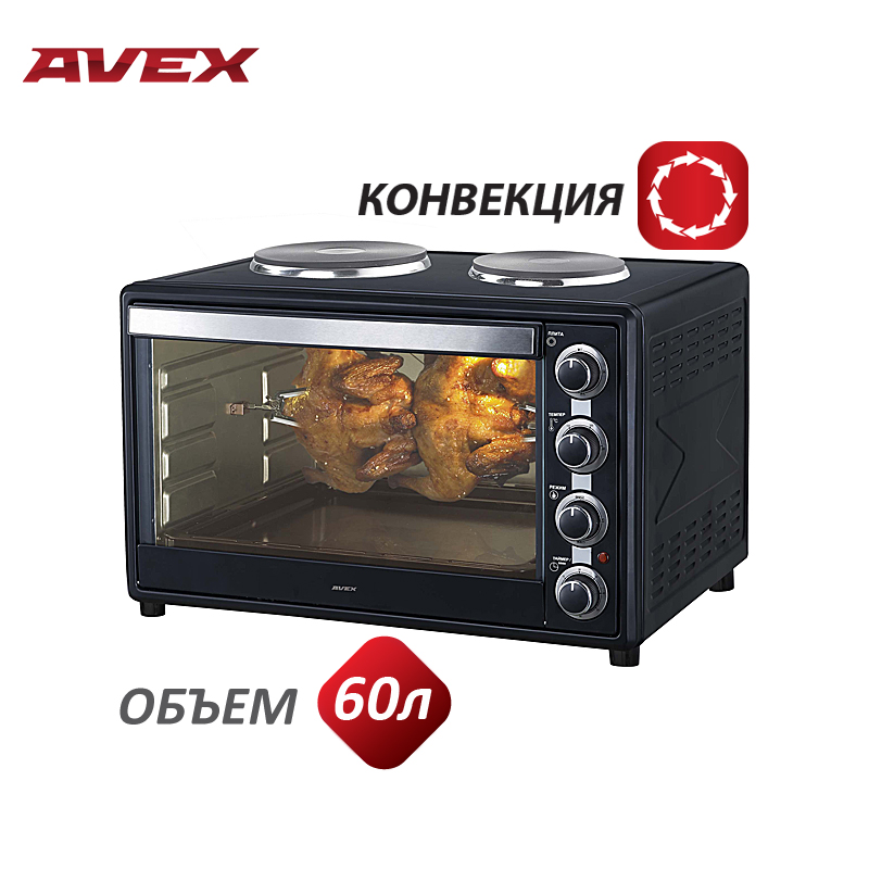 Mini Electric Oven With Convection AVEX TR 600 BCDL