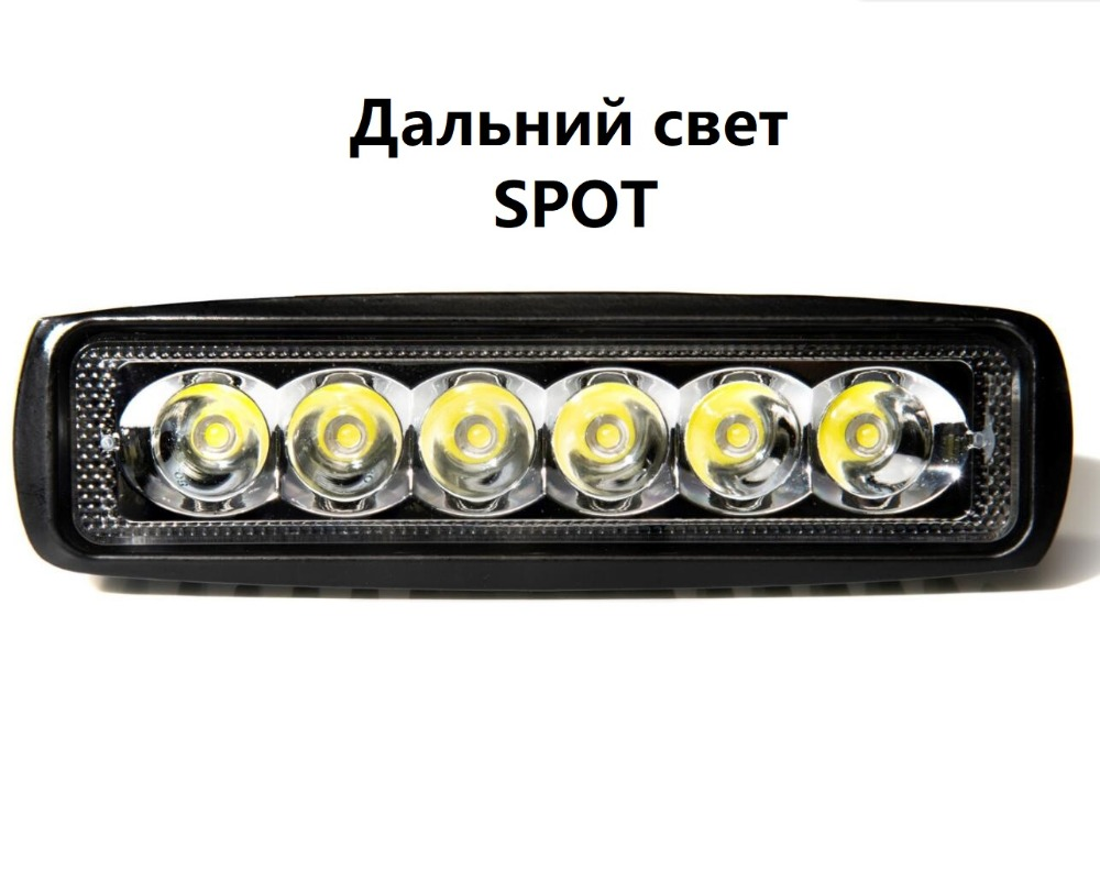 1/2 18w DRL LED Work Light bar 10-30V for Daytime Running Light Off Road Truck Bus Boat Fog Light ATV  forest lighting